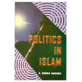 Politics in Islam