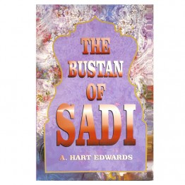 Bustan of Sadi
