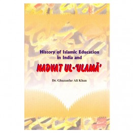History of Islamic Education in India and Nadvat-ul-Ulama