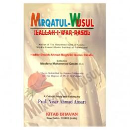 Mirqatul-Wusul llallah-i-War-Rasul
