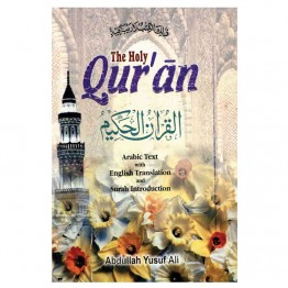 Holy Qur'ãn Arabic Text with English Translation (H-75P)