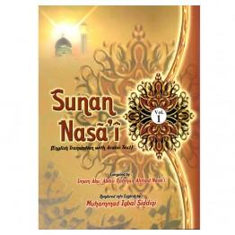 Sunan Nasai