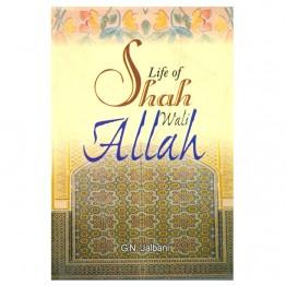 Life of Shah Wali Allah