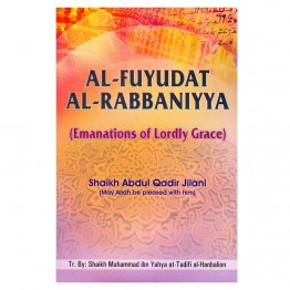 Al-Fuyudat al-Rabbaniya (Emanations of Lordly Grace)