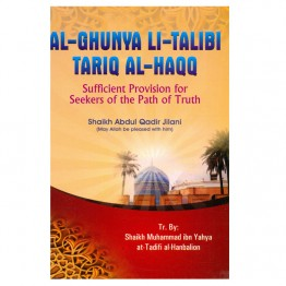 Al-Ghunya li Talibi Tariq Al-Haqq (Sufficient Provision for Seeker of the Path of Truth)