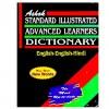 Standard Illustrated Advance Dictionary Eng.-Eng.-Hindi