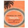 Stories of the Sirah Young Sahabah of Rasulullah