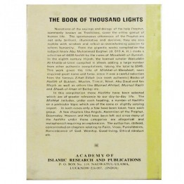 The Book of Thousand Lights
