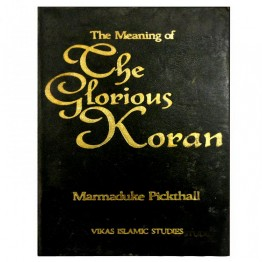 The Meaning The Glorious Koran