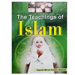The Teaching of Islam