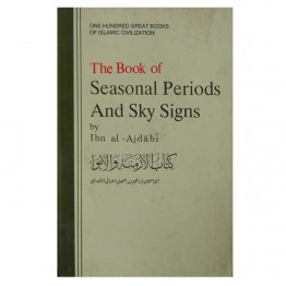The Book of Seasonal Periods and Sky Signs
