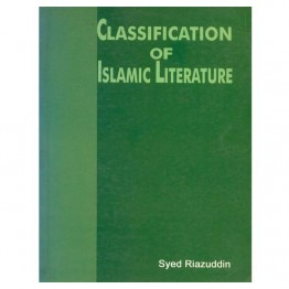 Classification of Islamic Literature
