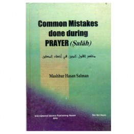 Common Mistakes Done During Prayer (Salah)