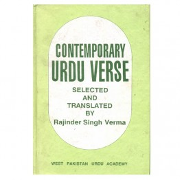 Contemporary Urdu Verse Selected and Translated