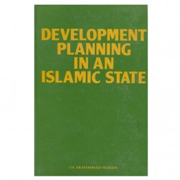 Development Planning in an Islamic State