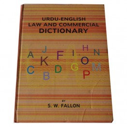 Urdu-English Law and Commercial Dictionary