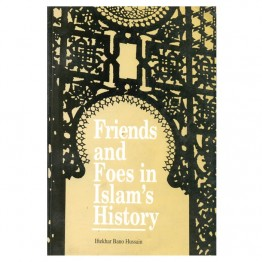 Friends and Foes in Islamic History