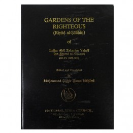 Gardens of the Righteous (Riyad al-Salihin)