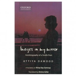 Images in My Mirror Authobiography of Sindhi Poet