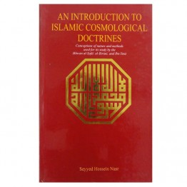 An Introductionn to Islamic Cosmological Doctrines