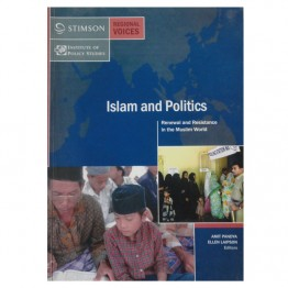 Islam and  Politics  Renewal and Resistance in the Muslim World