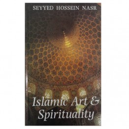 Islamic Art and Spirituality