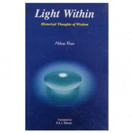 Light Within Historical Thoughts of Wisdom
