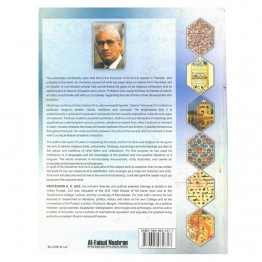 The Meaning of Islamic Art (2 vols. set)