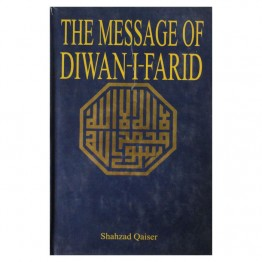 The Message of Diwan-i-Farid