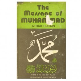 The Message of Muhammad