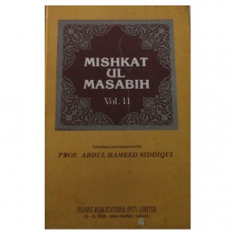 Mishkat-ul-Masabih ( set of 3  vols.)