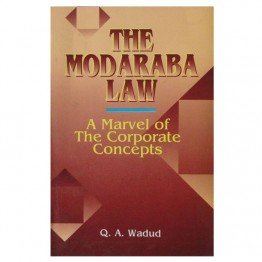 The Modaraba Law A Marvel of The Corporate Concepts