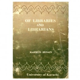 Of Libraries and Librarians