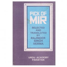 Pick of Mir Selected and Translated