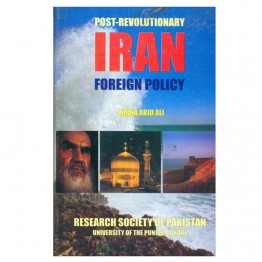 Post-Revolutionary Iran Foreign Policy