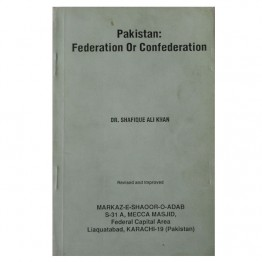 Pakistan Federation Or Confederation