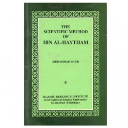 Scientific Method of Ibn-Al-Haytham