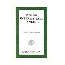 Towards Interest Free Banking