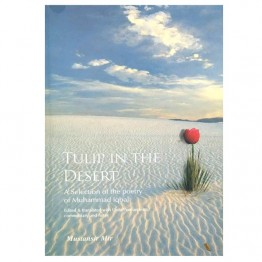 Tulip in The Desert A Selection of the Poetry of Mohammad Iqbal