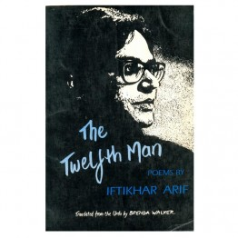 The Twelfth Man