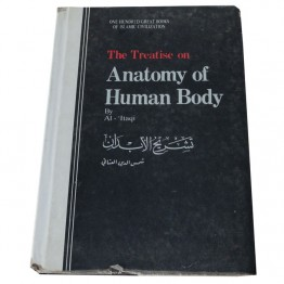 The Treatise on Anatomy of Human Body