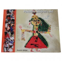Pakistani Children's Art